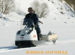 Снегоходы Буран