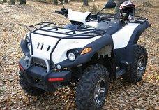 Квадроциклы GAMAX AX600